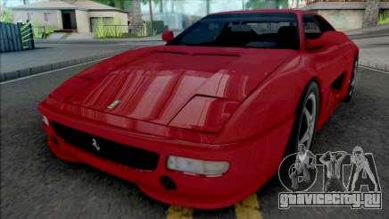 Ferrari F355 F1 Berlinetta для GTA San Andreas