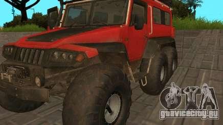 ТРЭКОЛ 39294 (ЯР-87) для GTA San Andreas