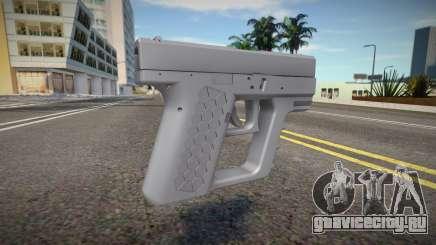 Glock Blaster для GTA San Andreas