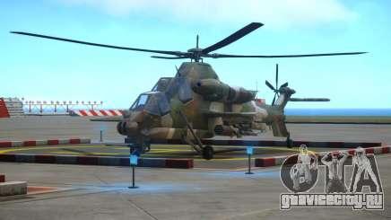 Denel AH-2 Rooivalk для GTA 4