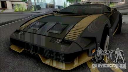 Quadra V-Tech 2077 для GTA San Andreas