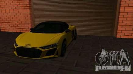 Audi R8 Spyder 2020 для GTA San Andreas