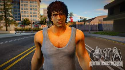 Miguel New Clothing 2 для GTA San Andreas