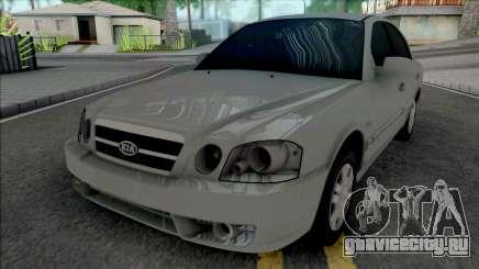 Kia Magentis 2004 для GTA San Andreas