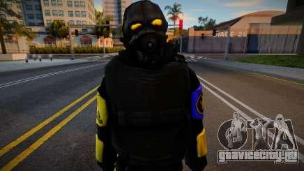 Combine Soldier 94 для GTA San Andreas